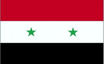 flag-of-syria